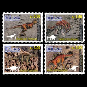 Dinosaurs on stamps of Bolivia 2012
