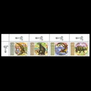 Prehistoric animals on stamps of Bulgaria 2003