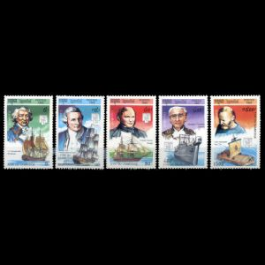 Charles Darwin and HMS Beagle on stamps of Cambodia 1992