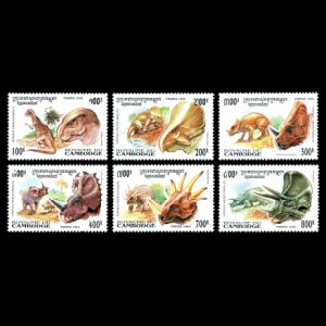 dinosaurs on stamps of Cambodia 1995