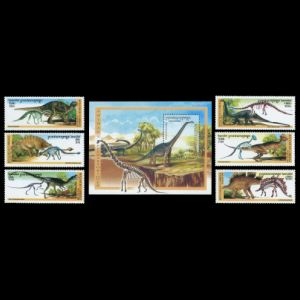 fossils and reconstructions of variuos dinosaurs on stamp set with block of Cambodia 2000