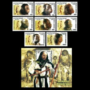 Prehistoric humans on stamps of Cambodia 2001