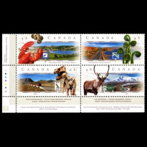 Albertosaurus at Dinosaur trail on stamps of Canada 1998