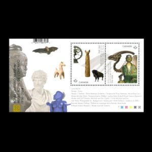 Fossil of Parasaurolophus walkeri dinosaur from Royal Ontario Museum collection on stamps of Canada 2014