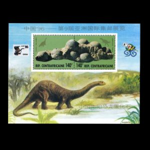 Dinosaurs and their eggs on stamp of Central African Republic 1996