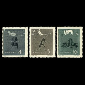 Dinosaur and Prehistoric animals on stamps of China 1958