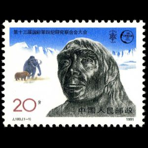 Prehistoric animals and prehistoric human on stamps of China 19991