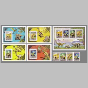 dinosaur stamps of Congo 2012