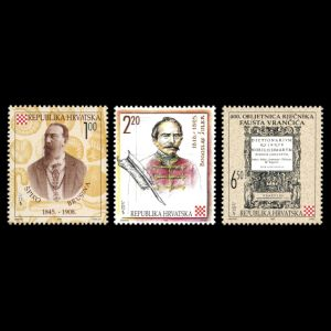 Spiridion Brusina among other Croatian Scientist on stamps of Croatia 1995