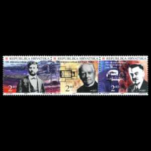 Gjuro Pilar among other  Scientist on stamps of Croatia 1996
