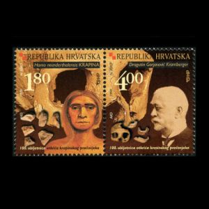 Early man on stamps of Croatia 1999