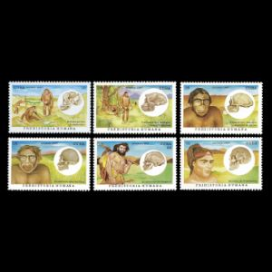 Human evolution on stamps of Cuba 1997