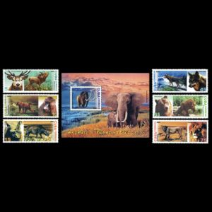 Prehistoric and modern animals on stamps of Cuba 2002
