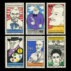 anthropologist Ales Hrdlicka among other famous persons on stamps of Czechoslovakia 1969