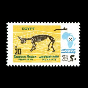 Geological museum, fossil of Arsinoitherium on stamp of Egypt 1980
