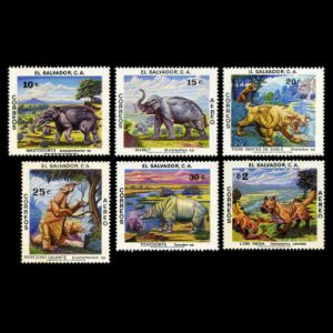 el_salvador_1979 stamps