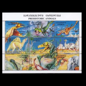 prehistoric animals, dinosaurs on stamps of Georgia 1995