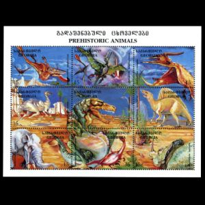 Dinosaurs on stamps of Georgia 1998