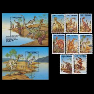 dinosaurs on stamps of Ghana 1992