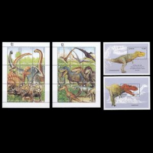 dinosaurs on stamps of Ghana 1995