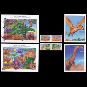 Dinosaurs on stamps of Ghana 1999