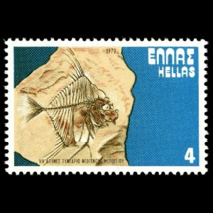 fossil of prehistoric fish Mene psarianosi symeonidis on stamp of Greece 1979