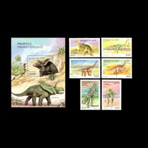 Dinosaurs and other prehistoric animals on stamps of Guinea 1997