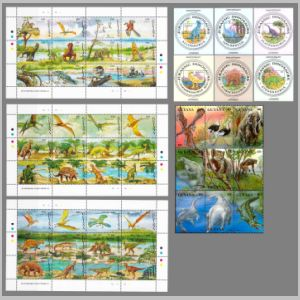 dinosaur, prehistoric and modern animals on stamps of Guyana 1993