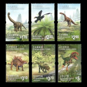 stamp hong_kong_2014