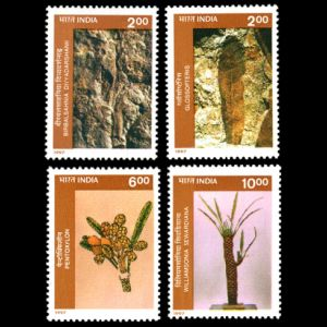 Plant fossils on stamps of India 1997