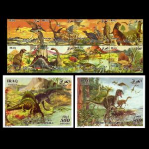 dinosaurs on stamps of Iraq 2010