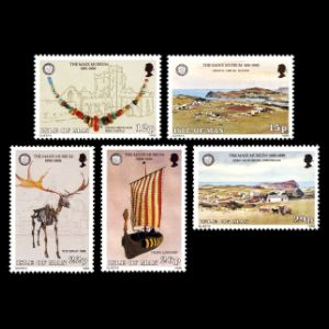 THE MANX MUSEUM on stamps of Isle of Man 1986
