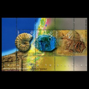 Fish and ammonite fossil on stamps of Israel 2002