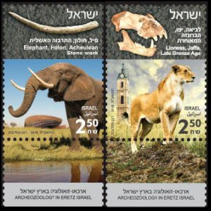 Prehistoric animals on stamps of Israel 2018
