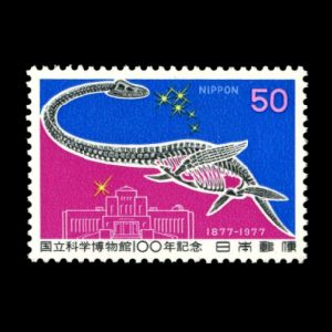 Plesiosaurus on stamps of Japan 1977