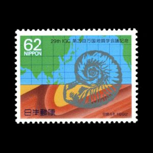 Ammonite on stamps of Japan 1992