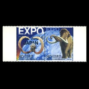 Prehistoric animal on stamps of Japan 2005