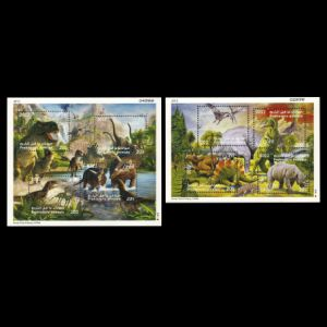 Dinosaurs and other prehistoric animals on stamps of Jordan 2013