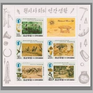 stone  and bronze age scenes on Human Evolution on stamps of North Korea 1992