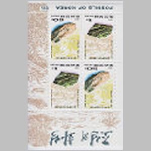 Fossils on stamps of North Korea 1995