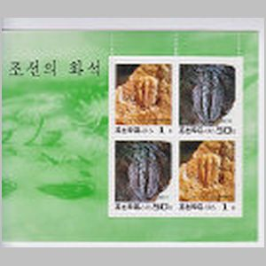 Fossils on stamps of North Korea 1997