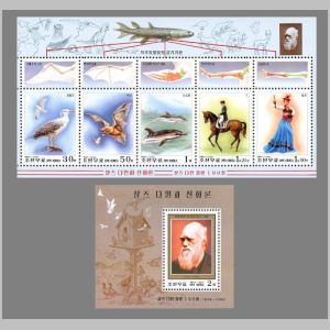 Charles Darwin on stamps of North Korea 1999