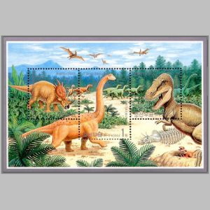 prehistoric animals and dinosaurs of Mesozoic on stamps of North Korea 2000