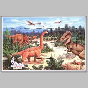 prehistoric animals and dinosaurs of Mesozoic on overprinted stamps of North Korea 2000