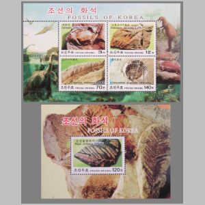 Fossils on stamps of North Korea 2004