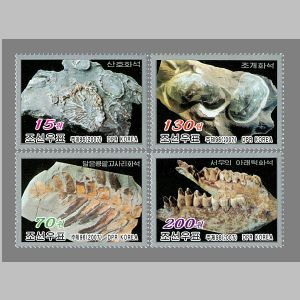 Fossils on stamps of North Korea 2007