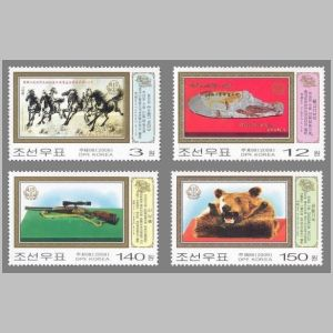 Fish fossil on the 97th Anniversary of the Birth of Kim Il Sung stamps of North Korea 2009
