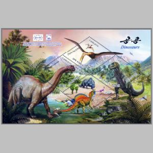 prehistoric animals and dinosaurs on stamps of North Korea 2010