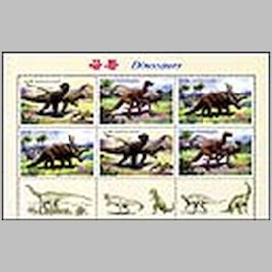 prehistoric animals and dinosaurs on stamps of North Korea 2011