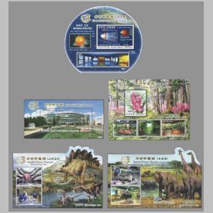 Dinosaurs on stamps of North Korea 2017
